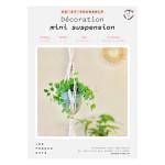 Kit DIY Décoration mini suspension