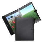Press-book Pampa noir + 20 pochettes - 21 x 29,7 cm (A4)