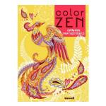 Album de coloriage Color Zen Animaux fantastiques